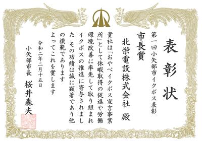 s-oyabeikubosu2